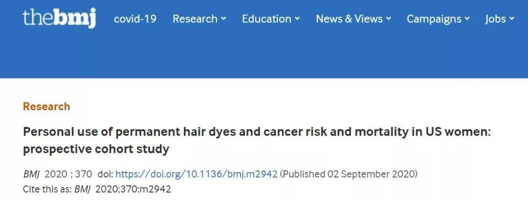 经常染发的人最后都怎么样了?10万人跟踪调查发现,长期染发这四大癌症高发!_媒体_澎湃新闻-The Paper