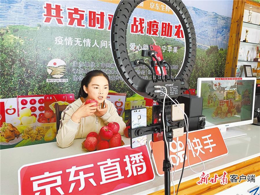 余湾乡电子商务服务站通过京东、快手直播平台销售苹果。
