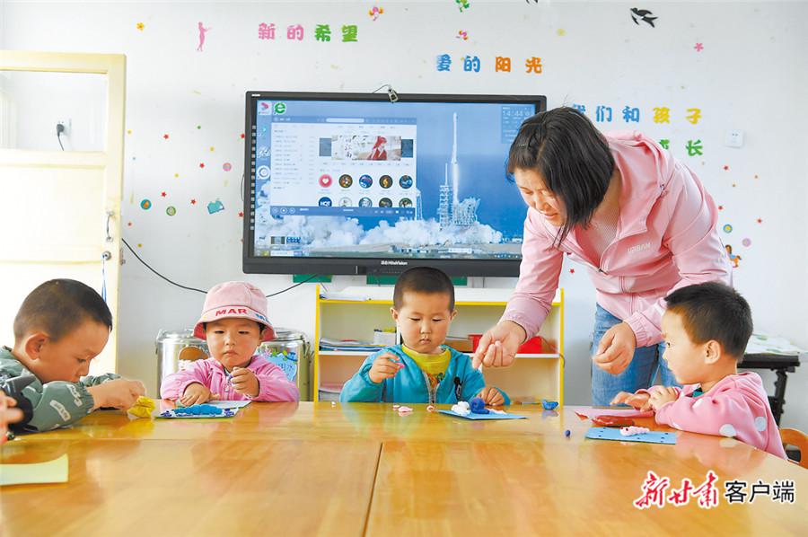 农村也有了幼儿园。