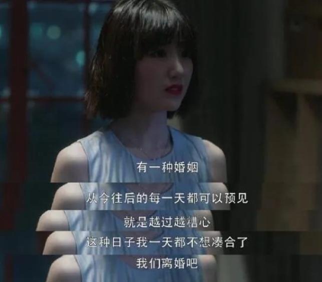 """七旬大妈""""闹离婚""""上热搜,130万人点赞:所有的心如死灰,都事"""