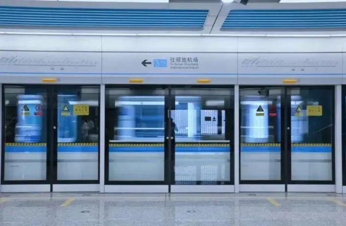 降价啦!地铁3号线开通后,32条出行路径票价下降