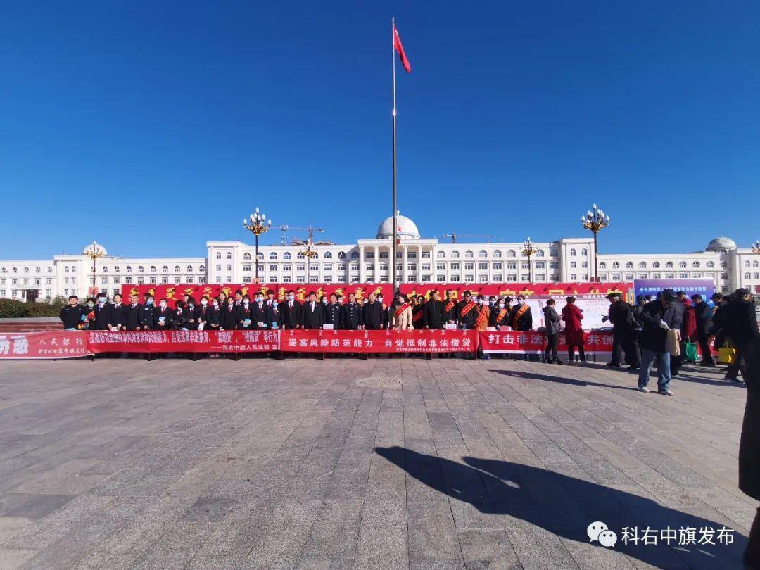 科右中旗经济总量_2015中国年经济总量