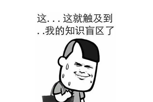 巴适得板、食家块水?大学宿舍最难懂的方言,四川话才排第10
