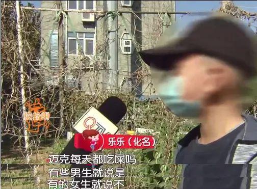 青岛佳音英语学校放学后:妈妈老师为什么总问我每天吃不吃屎?家长质问后被移出群聊