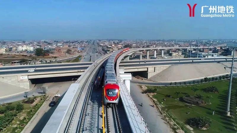 广州运营!广州维护!巴基斯坦首条地铁开通运营