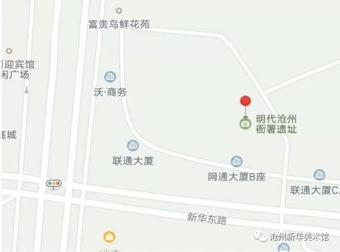 """新华美术馆:跨越郑州摄影学校千年领略""""帖学""""之美"""