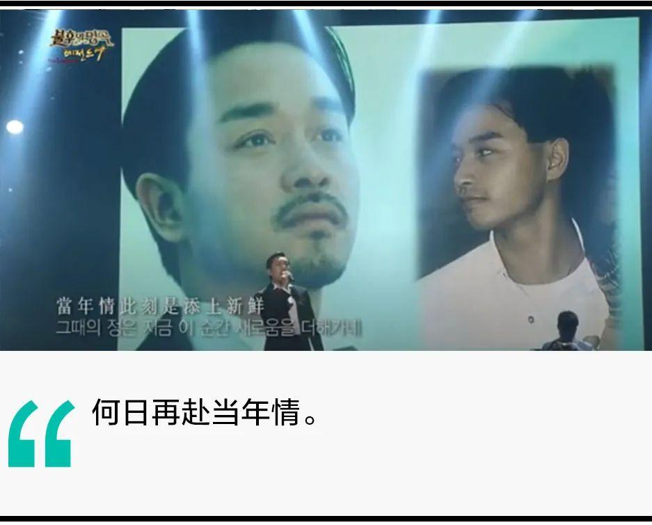 最新上映电影2019韩国三级凭借大话西游