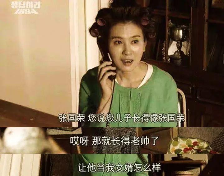 美巨乳韩国三级对着B超孕期照片说真帅啊长大了一定像张国荣韩版命中注定我爱你.(图48)