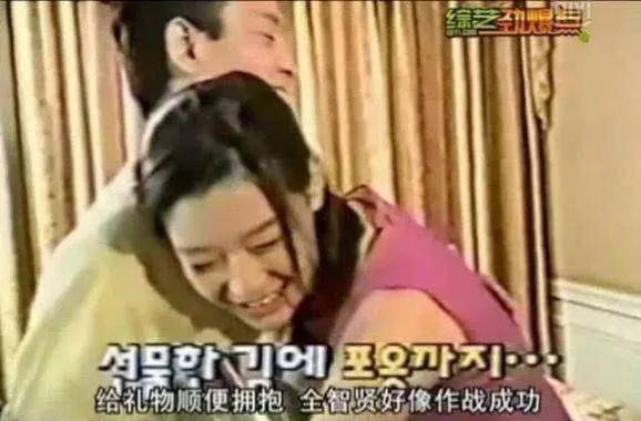 美巨乳韩国三级对着B超孕期照片说真帅啊长大了一定像张国荣韩版命中注定我爱你.(图59)