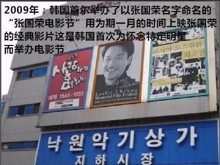 美巨乳韩国三级对着B超孕期照片说真帅啊长大了一定像张国荣韩版命中注定我爱你.(图61)