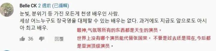 美巨乳韩国三级对着B超孕期照片说真帅啊长大了一定像张国荣韩版命中注定我爱你.(图64)