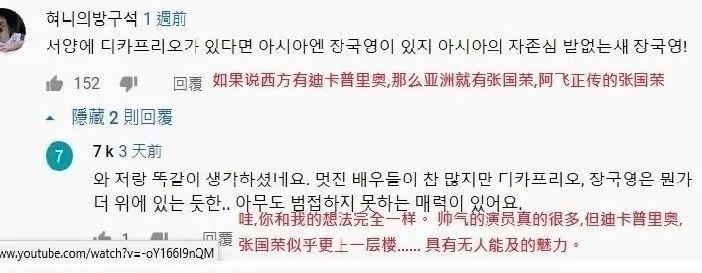美巨乳韩国三级对着B超孕期照片说真帅啊长大了一定像张国荣韩版命中注定我爱你.(图65)