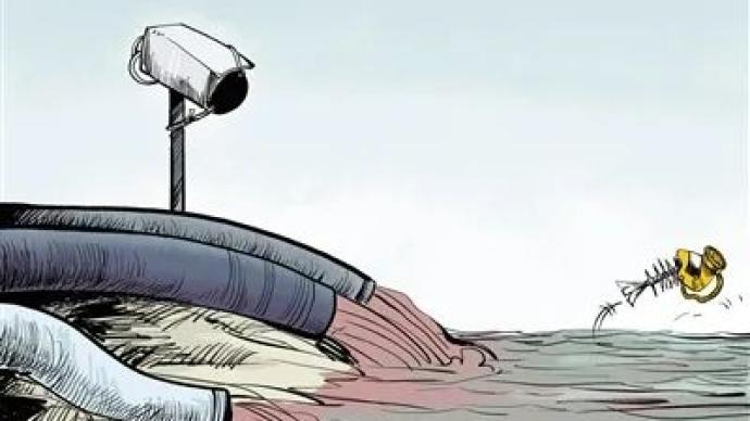 山东济南一老板将有毒废水排入土坑,被判处有期徒刑1年罚款2万