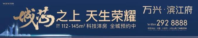 六安人举报有奖 ,乐虎网址,最高奖赏2000元!