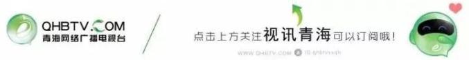 青海省人事考试信息网公布通知