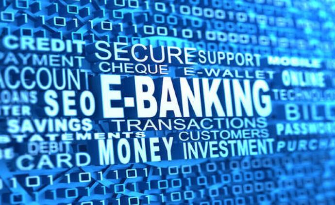 新加坡打造全球数字金融中心,中资数字银行跨国战略布局的关键机遇