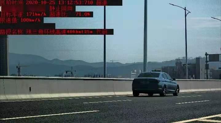 珠海6万多司机驾驶证被注销!但这2万人有补救机会!