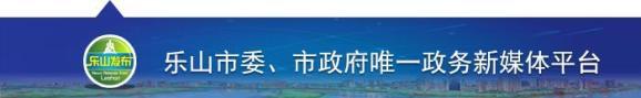总投资1.01亿元!全省首个规模化大型沼气工程即将在乐山投运_政务_澎湃新闻-The Paper