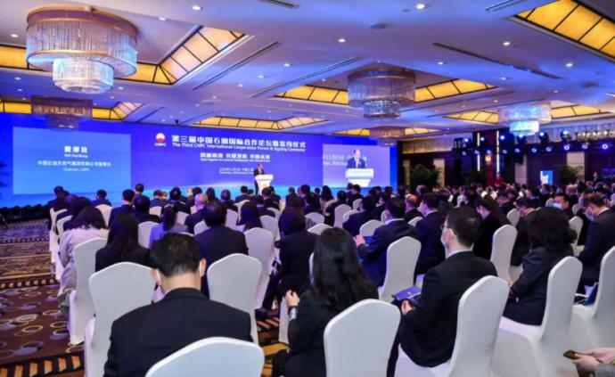 """中国最大跨国公司2020年的""""主场外交"""""""