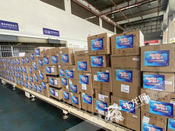 捐赠的70余万元的药品。华龙网-新重庆客户端记者 周盈 摄
