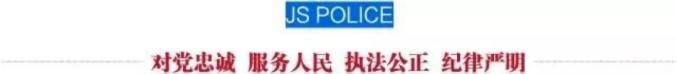 """让长江之美有""""颜值""""更有""""气质"""",江苏这五"""