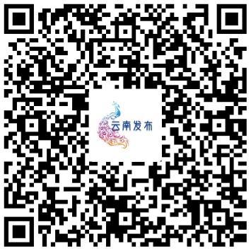 云南省镇雄、会泽等9个县(市)正式退出贫困县!