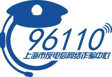 """【上海反诈进行时】深夜女子发来好友申请 邀你一起""""互看""""?"""