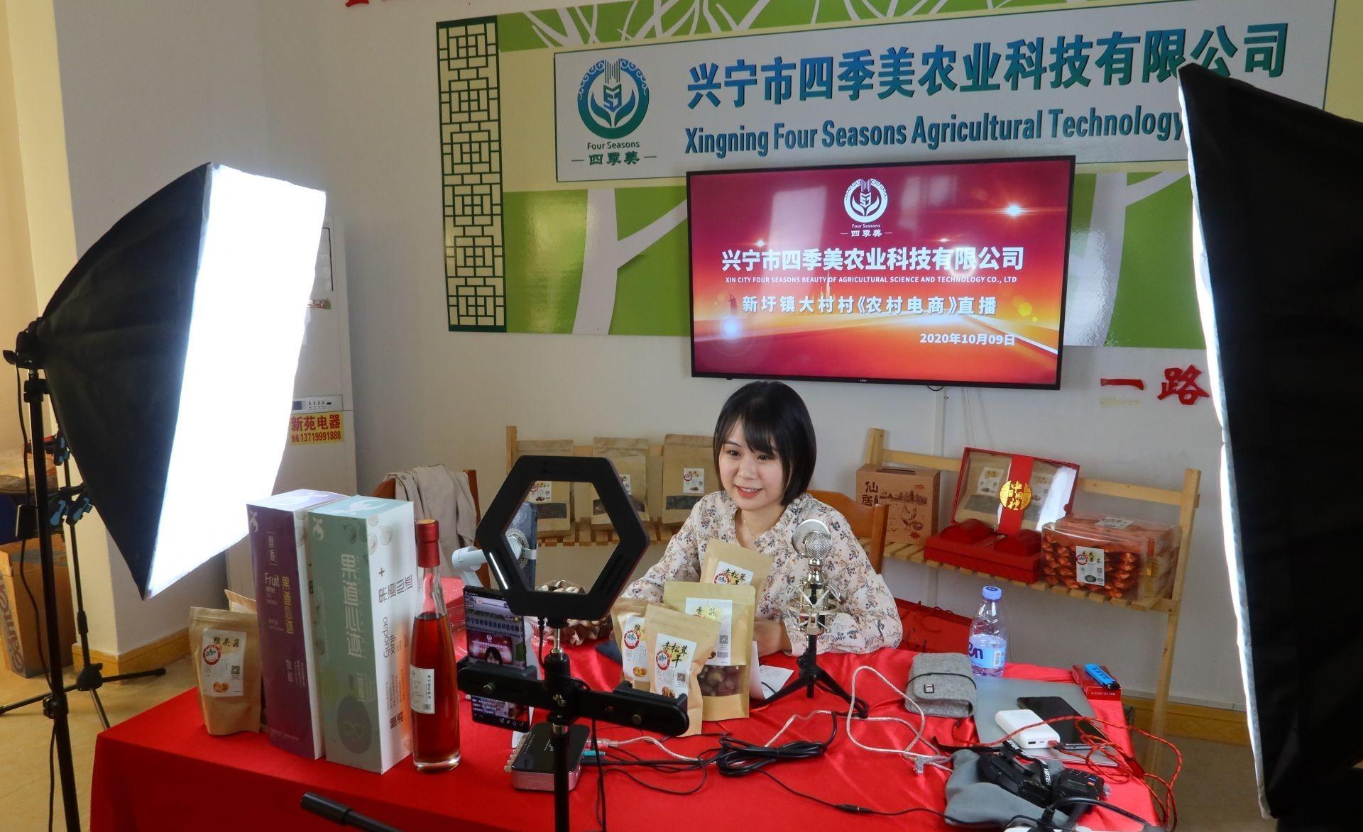兴宁越来越多网红利用农电商平台直播买农产品。 (叶惠玲 摄)