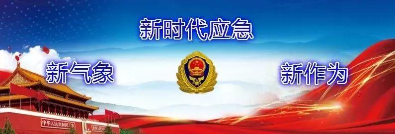 吉林省安委会办公室 省减灾委办公室应对冰冻雨雪天气和平提示